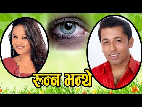 (खुमन अधिकारी र टिका पुन को आवाजमा दर्दनाक गीत by Khuman Adhikari & Tika Pun ll Lok Dohori 2075 - Duration: 21 minutes.)