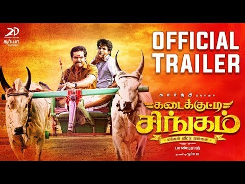 Kadaikutty Singam Official Tamil Trailer | Karthi