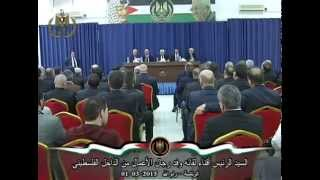 السيد الرئيس أثناء لقائه وفد رجال الأعمال من الداخل الفلسطيني