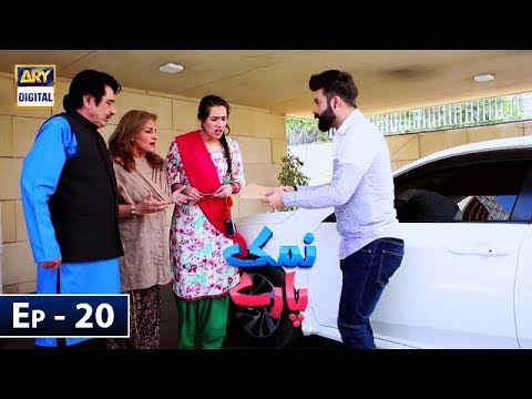 Namak Paray Episode 20 - 15th March 2019 - ARY Digital Drama