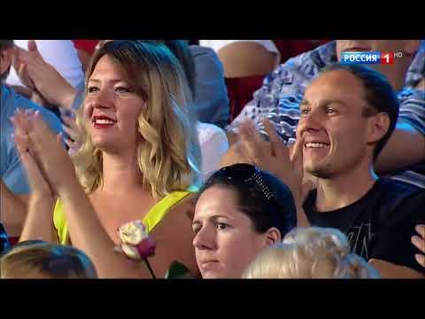 Юморина. Фестиваль юмора и сатиры от 09.06.2017 | Россия 1 - DomaVideo.Ru