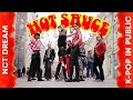 NCT DREAM 엔시티 드림 '맛 (Hot Sauce)' DANCE COVER
