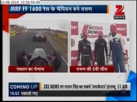 MRF F1600 - Zee News Coverage - Part 1