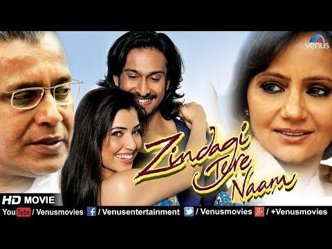 Zindagi Tere Naam Full Movie | Mithun Chakraborty | Ranjeeta | Hindi Movies | Bollywood Full Movies