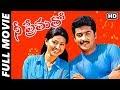 Nee Prematho Latest Telugu Full Movie || Suriya, Sneha, Laila
