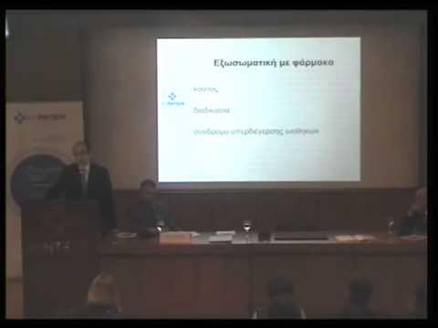 Ο Γυναικολόγος Δρ Ιωαννίδης για εξωσωματική χωρίς φάρμακα
