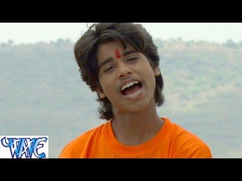 Video HD परधनवा के रहर में - Basha Bhulail Pardhanwa Ke Rahar Me   Ankit Tarzan   Bhojpuri Kanwar Song download in MP3, 3GP, MP4, WEBM, AVI, FLV January 2017