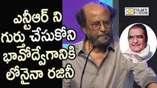 Video Rajinikanth Emotional Words about Sr NTR @Kaala Movie Pre Release Event - Filmyfocus.com MP3, 3GP, MP4, WEBM, AVI, FLV Desember 2018
