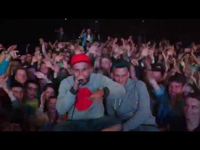 NIEBOSTAN - SM 2015 - POSZUKIWANIE