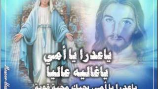 Video Coptic orthodox lam tara 3ayna Bolis Malak MP3, 3GP, MP4, WEBM, AVI, FLV Mei 2019