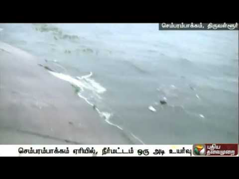 Chembarambakkam-Lake-Water-level-increases-by-just-a-foot-No-cause-for-concern-PWD-officials