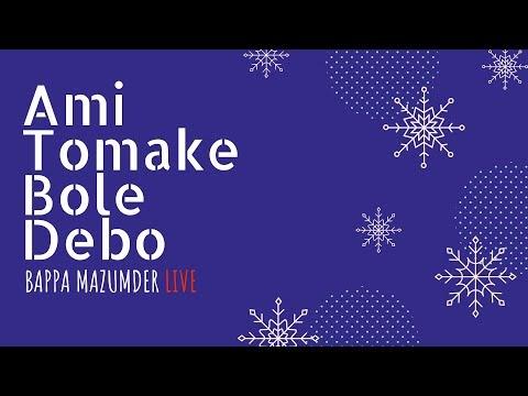 Video Ami tomake bole debo live- Bappa Mazumder download in MP3, 3GP, MP4, WEBM, AVI, FLV January 2017