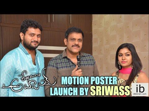 Sekharam Gari Abbayi motion poster launch by Sriwass