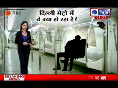 Video Delhi Metro CCTV footage of Porn MMS - India News reporting download in MP3, 3GP, MP4, WEBM, AVI, FLV January 2017
