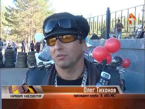 """Совладелец арсеньевской телекомпании """"ТВ ТРЕК"""" продает контрольный пакет"""