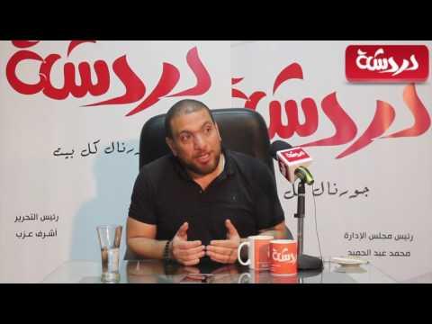 أحمد صبحي يفتح صندوق كواليس وحكايات علا غانم لاول مرة