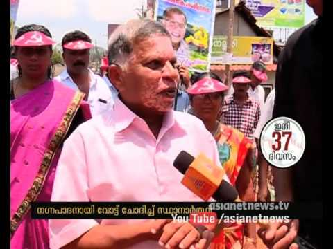 Saseendran CPM Candidate from Wayanad is unique from other candidates