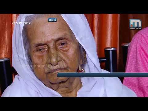 Kunjithumma: Oldest woman To Undergo Successful Surgery| Mathrubhumi News