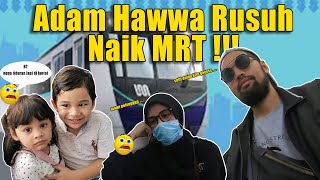 Video HAWWA HEBOH DI MRT ,MAMI PUYENG😂 MP3, 3GP, MP4, WEBM, AVI, FLV September 2019
