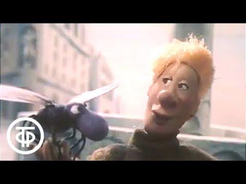 \Правитель Турропуто\   Мультфильмы для взрослых (1988)