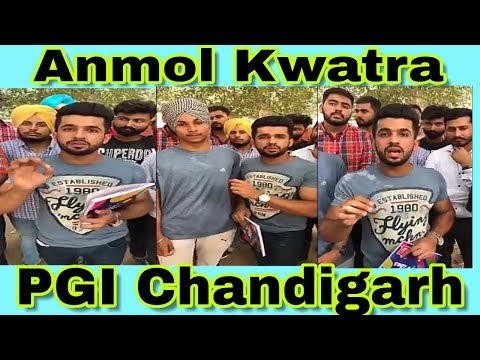 Anmol Kwatra In PGI Chandigarh || We Don't Accept Money Or Things