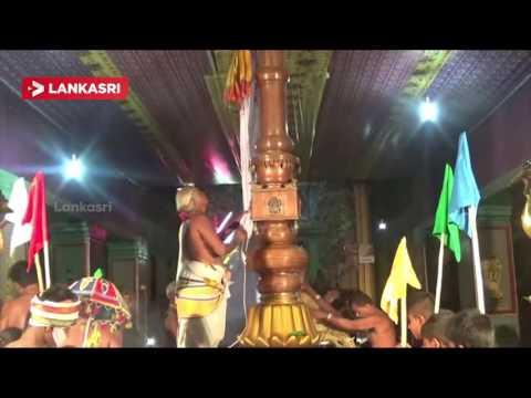 Sri-Mamangeswarar-Temple-kodiyetram