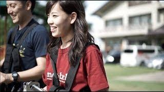 30秒の旅|野沢温泉スポーツ公園ジップ・スカイライド【30 seconds trip】