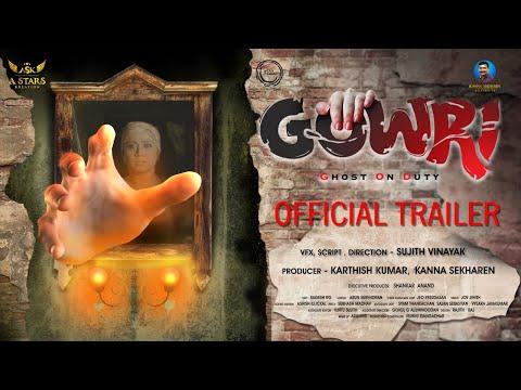 Gowri Trailer | Gowri Malayalam Movie Trailer | Archana Suseelan | Thulasi Das | Sujith Vinayak