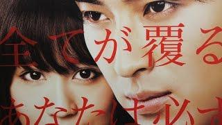 Nonton                                   Initiation Love                 Film Subtitle Indonesia Streaming Movie Download