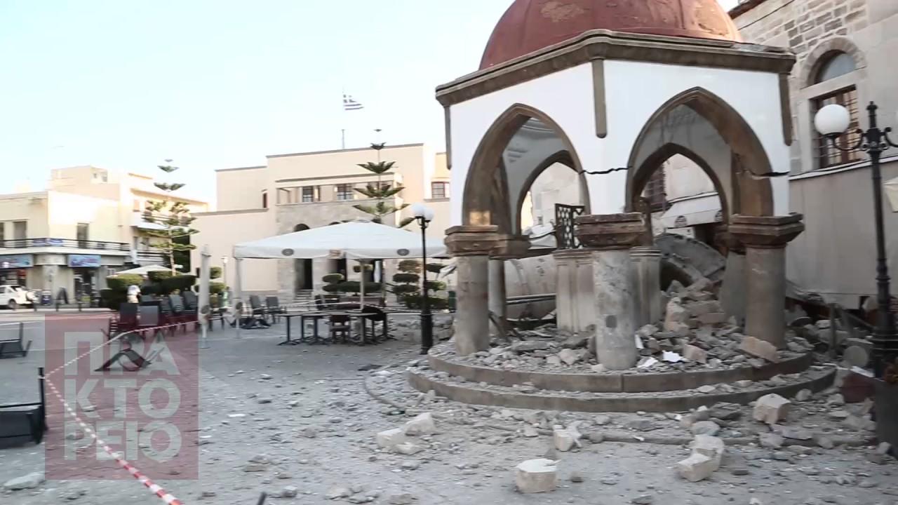 Η Κως επιστρέφει στην ομαλότητα μετά τον σεισμό