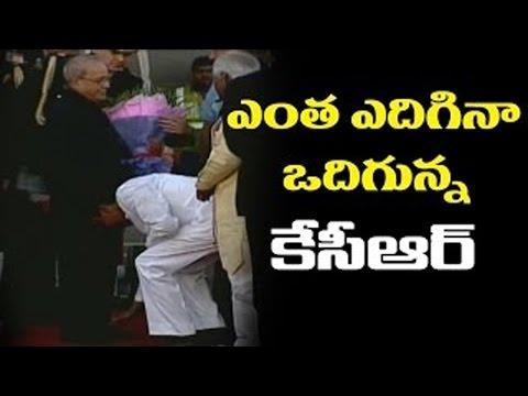 CM KCR Touches President Pranab Mukherjee's Feet
