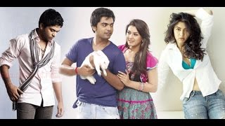 Hansika Approached For a Guest Role with Simbu!… Kollywood News 10/02/2016 Tamil Cinema Online