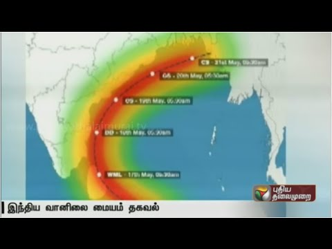 Cyclone-Roanu-Warning-issued-for-coastal-Andhra-Odisha