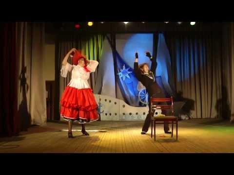 Смешная пантомима