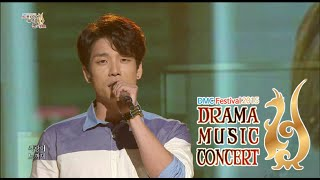 [The Heirs O.S.T] Homme - Moment, 옴므 - Moment, DMC Festival 2015