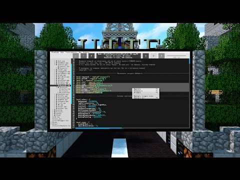 Среда разработки для OpenComputers