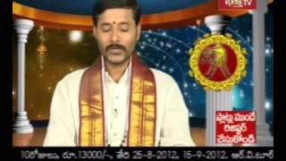 August 14 2012 Telugu Rasi Phalalu