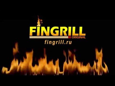 Fingrill