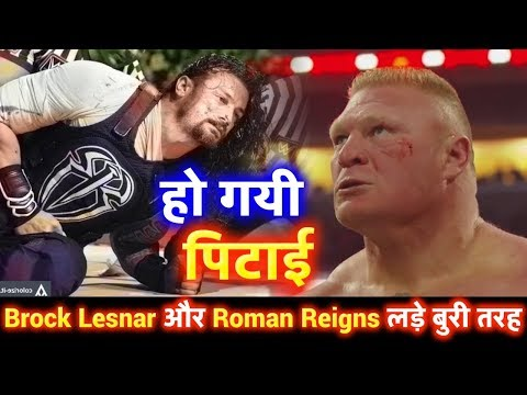 Roman Reigns vs Brock Lesnar 2nd April 2018 RAW Hindi Highlights - Roman Reigns Attack Brock Lesnar