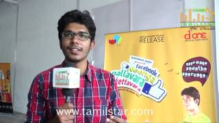 Vignesh Kumar at Facebook Neenga Nallavara Kettavara Short Film Screening