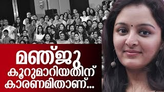 Video Reasons Behind The Resignation of Manju warrier from wcc MP3, 3GP, MP4, WEBM, AVI, FLV September 2018