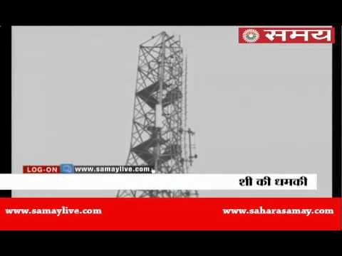 Man climbs cell phone tower in Koimbatore, threatens suicide