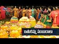 Bathukamma 2017 Celebrations Begin From Today