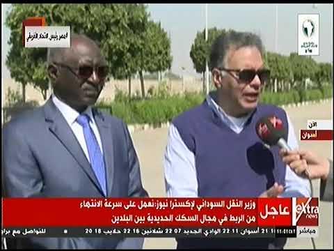 لقاء خاص مع الدكتور هشام عرفات وزير النقل على هامش جولته التفقدية للمشروعات التنموية باسوان