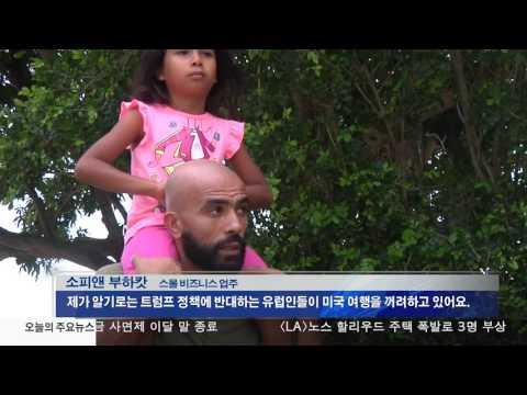 반이민정책에   관광업계도 울상 3.15.17 KBS America News