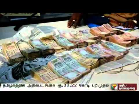 Election-Commission-seizes-Rs-69-crores-in-five-poll-bound-states