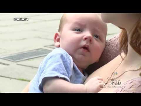 На Рівненщині гроші за народження дитини більше не виплачуватимуть [ВІДЕО]