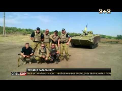Сьогодні річниця в одинадцятого окремого мотопіхотного батальйону
