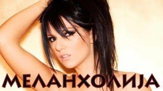 Мирна Кошанин 2013- Меланхолија / Mirna Kosanin 2013- Melanholija