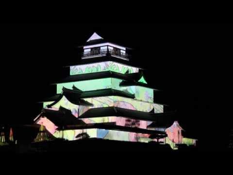 鶴ヶ城プロジェクションマッピング「夢の春デザインコンテスト」城西小学校